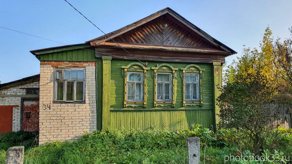 15 Деревянный дом в селе Стригино