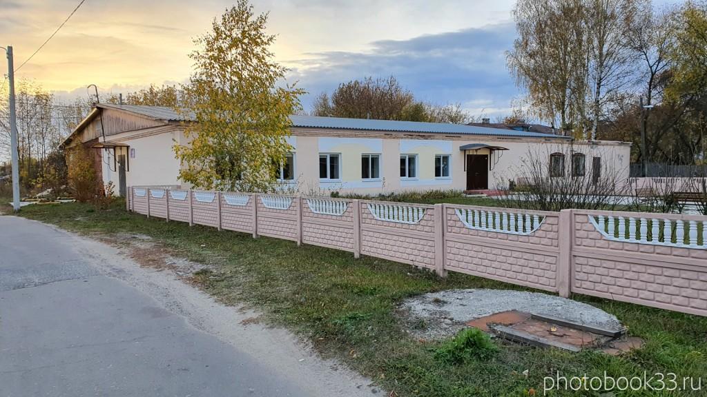 158 Бутылицкий культурно-досуговый центр