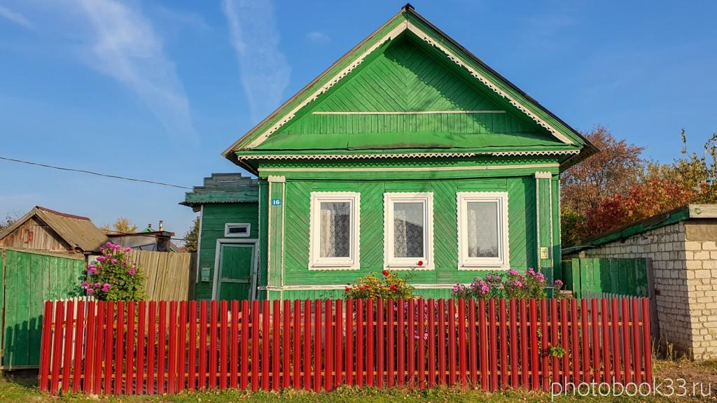 16 Деревянные дома в селе Левино, Меленковский район