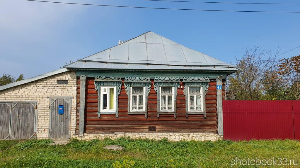 16 Деревянный дом в деревне Орлово