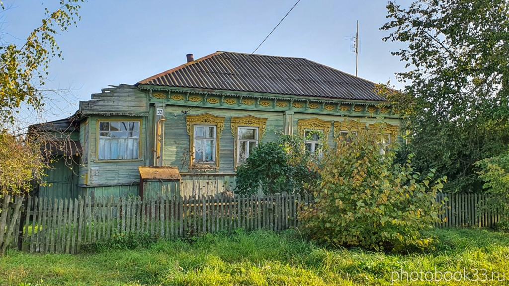 16 Деревянный дом в селе Стригино
