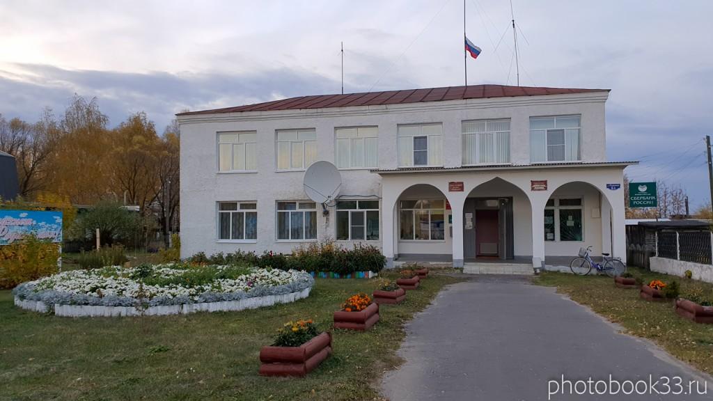 162 Полиция, Администрация и Сбербанк в селе Бутылицы