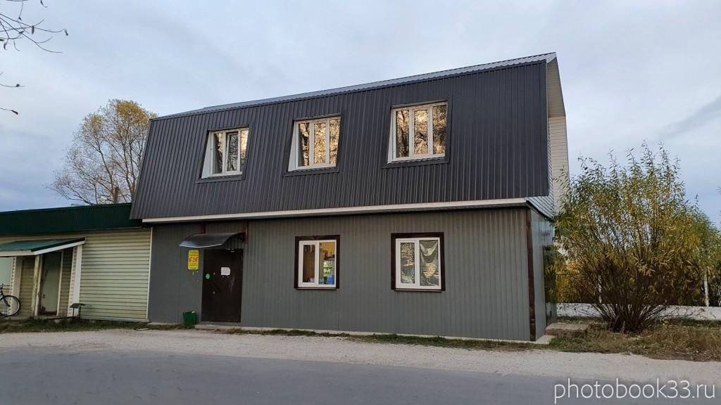 165 Продуктовый магазин в селе Бутылицы