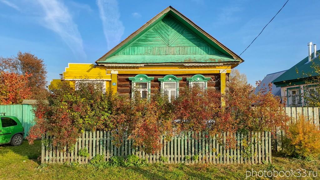 17 Деревянные дома в селе Левино, Меленковский район