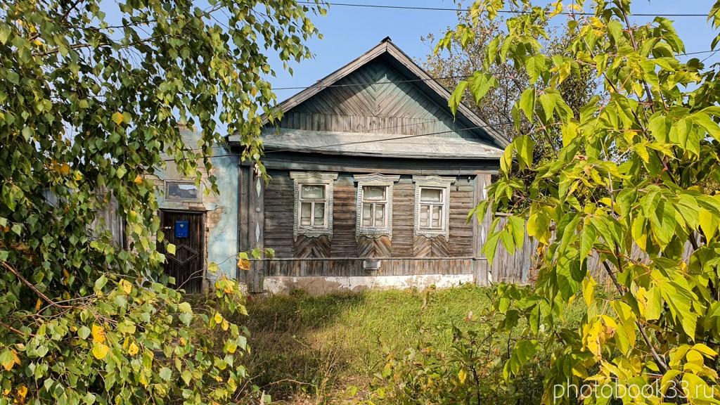 17 Деревянный дом в деревне Орлово