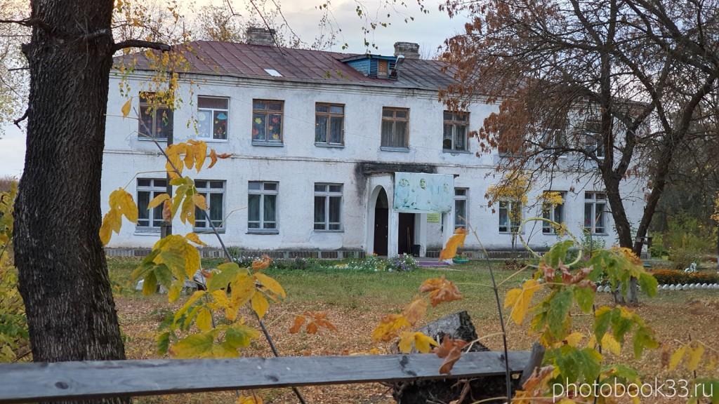 172 Детский сад села Бутылицы, Владимирская область