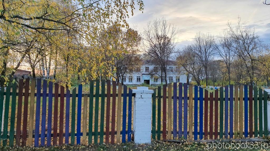 173 Детский сад села Бутылицы, Владимирская область