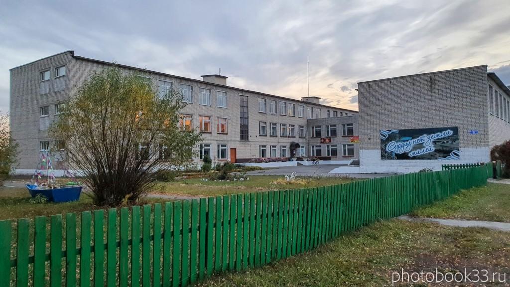 182 Школа в селе Бутылицы, Меленковский район