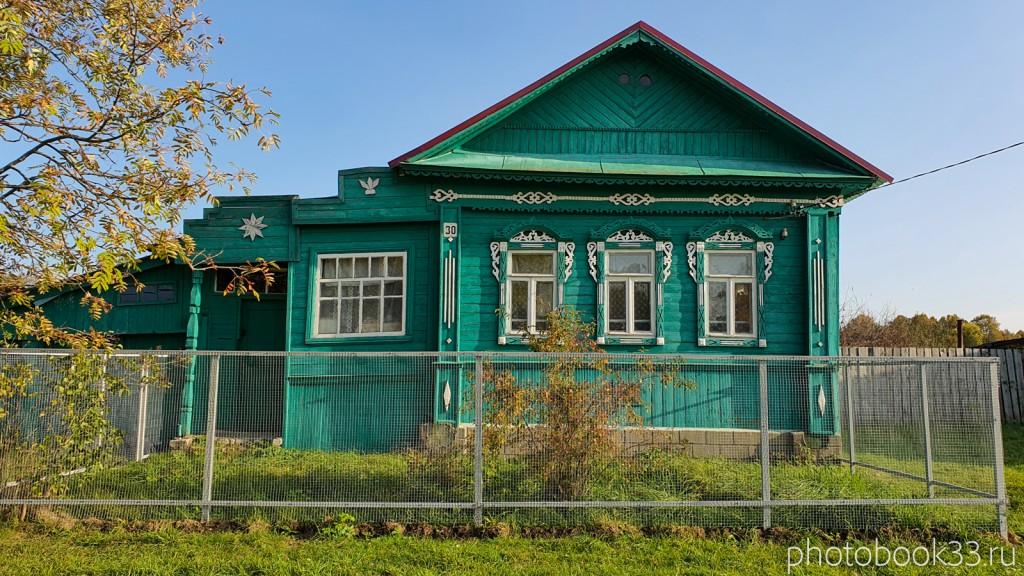 21 Деревянный дом в с. Стиригино