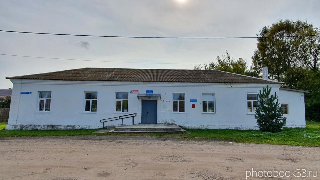 21 Дом культуры и библиотека в деревне Орлово