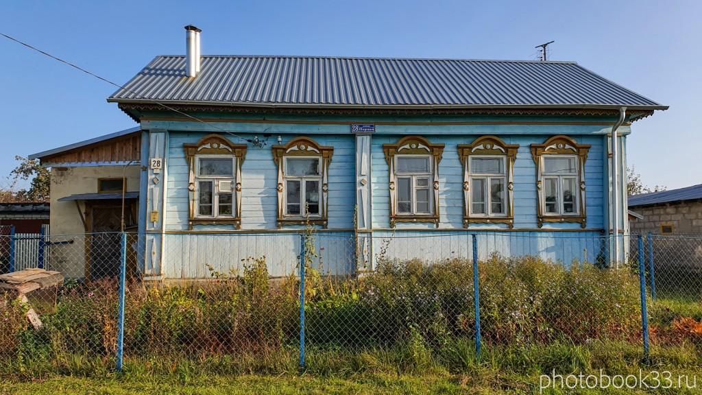 22 Деревянный дом в с. Стригино