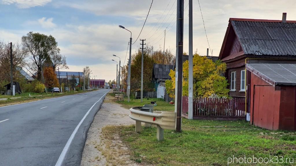 22 Ограждение от дороги в целях безопасности. Село Бутылицы