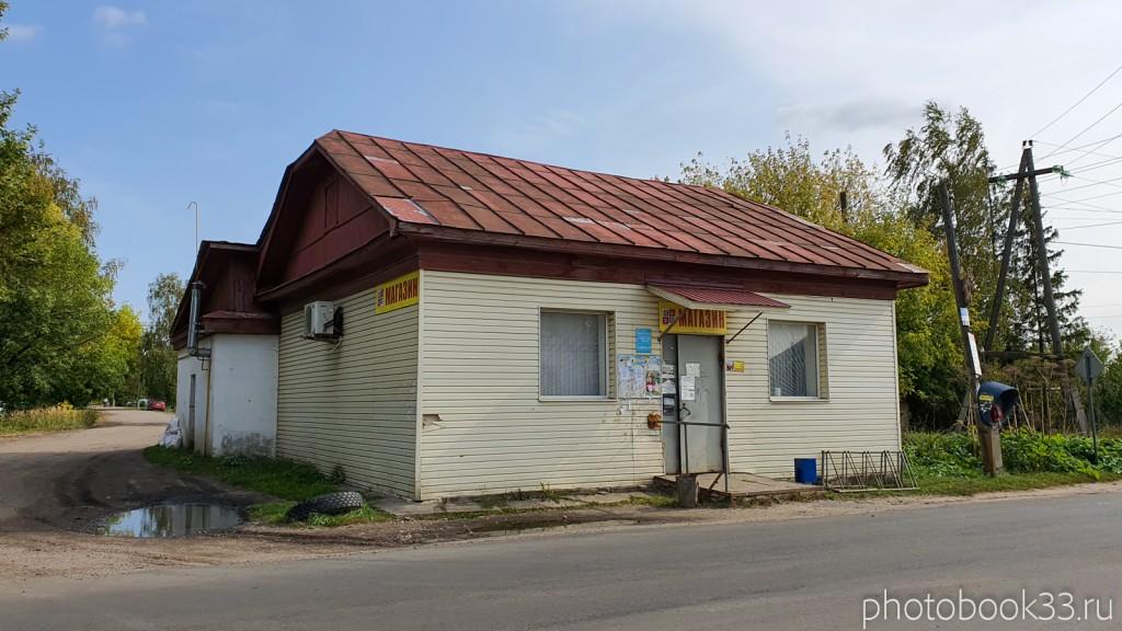 23 Продуктовый магазин в деревне Орлово