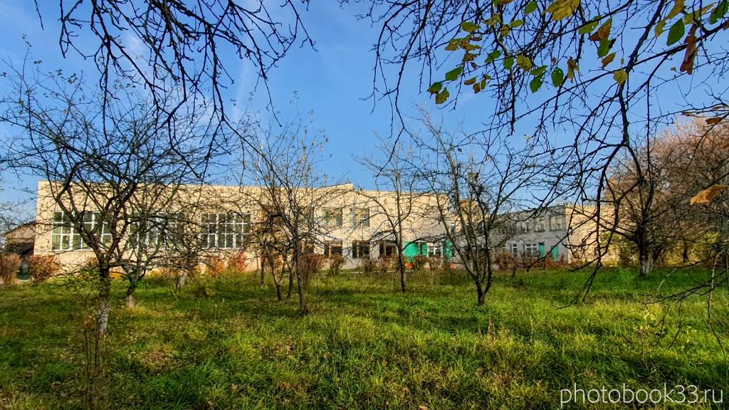 24 Школа в селе Левино, Меленковский район
