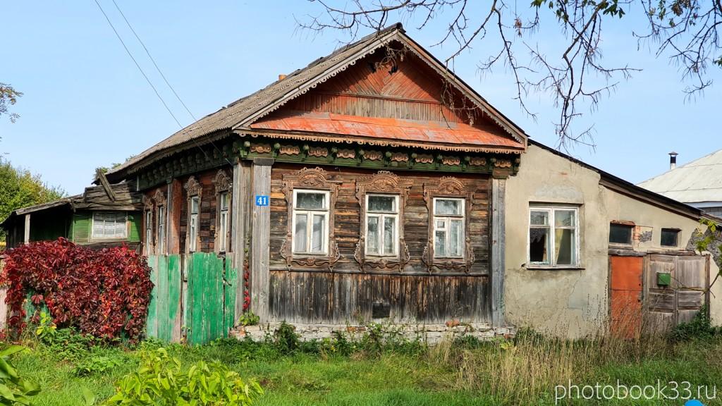 25 Орлово, улица Ленина