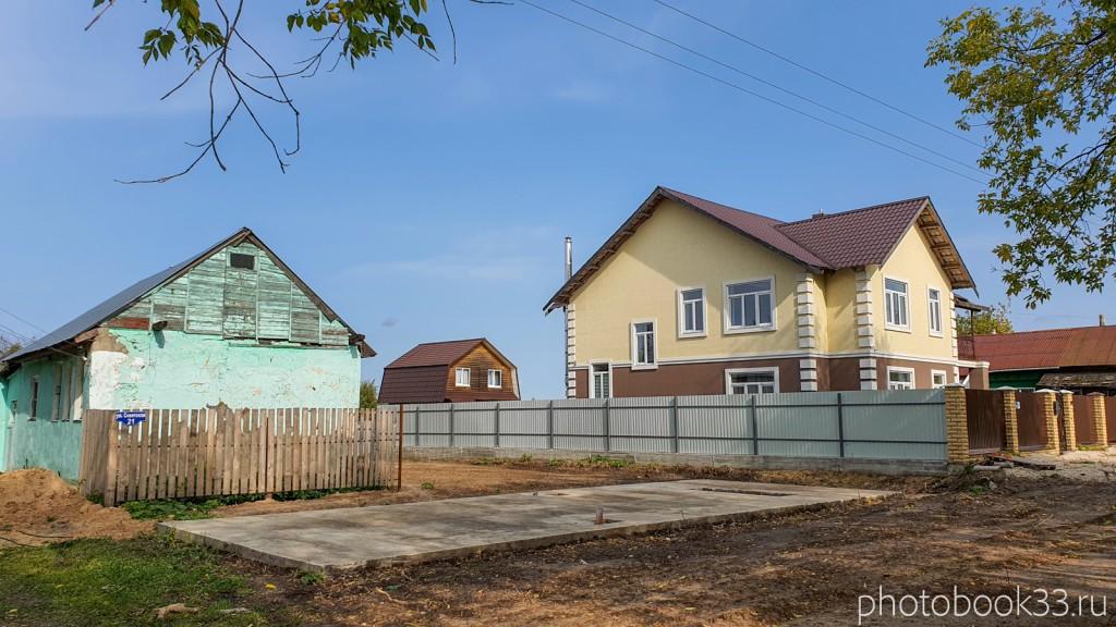 26 Старый и новый дом в деревне Орлово