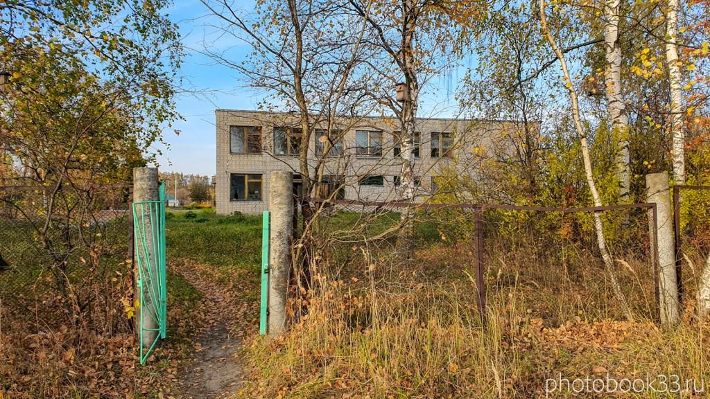 26 Школа в селе Левино, Меленковский район