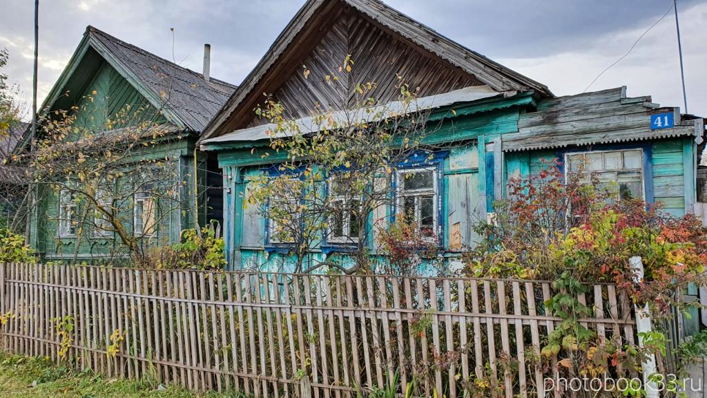 27 Деревянные дома в селе Бутылицы