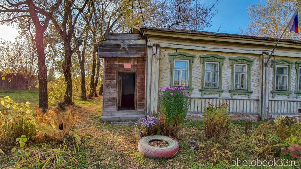 28 Библиотека в с. Левино, Меленковский район