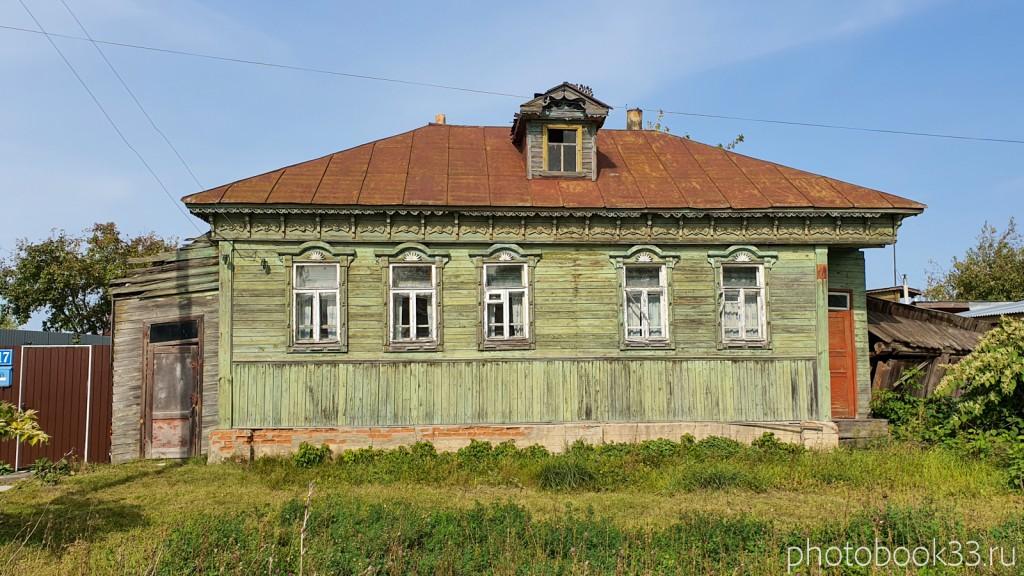 28 Старый деревянный дом в деревне Орлово