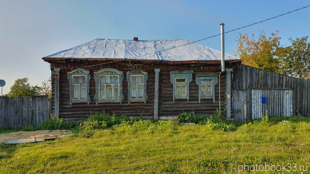 28 Старый дом в с. Стригино