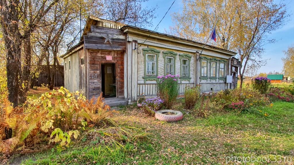 29 Библиотека в с. Левино, Меленковский район