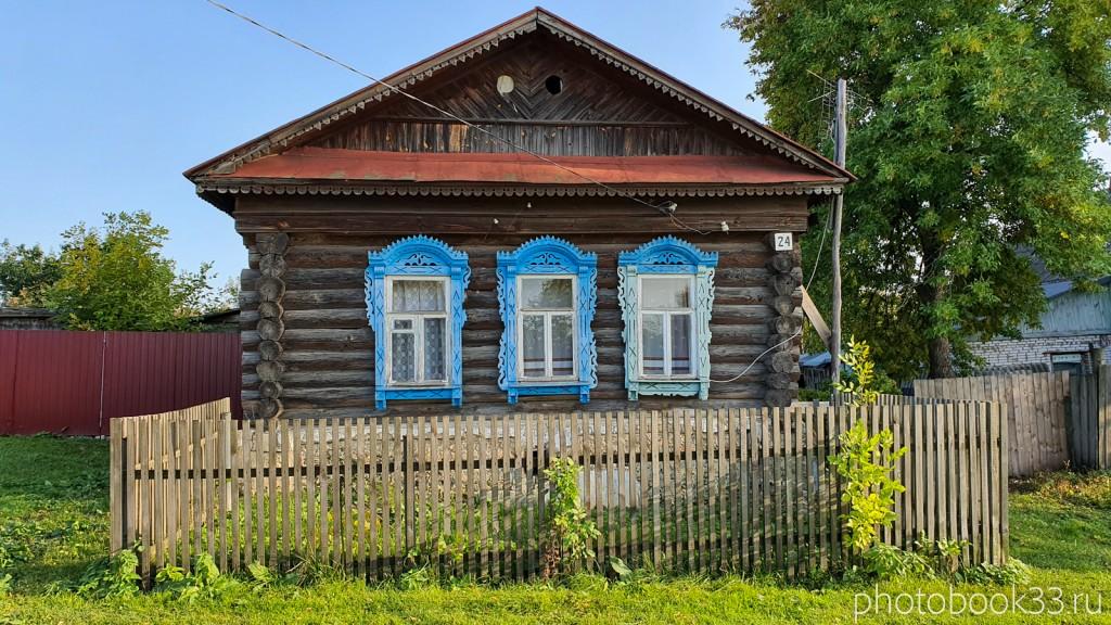 31 Деревянные дома в с. Стригино