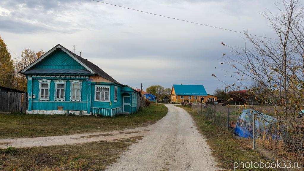 33 Красивая улица в селе Бутылицы