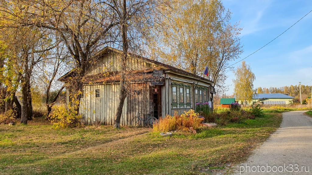 34 Почта России в с. Левино, Меленковский район