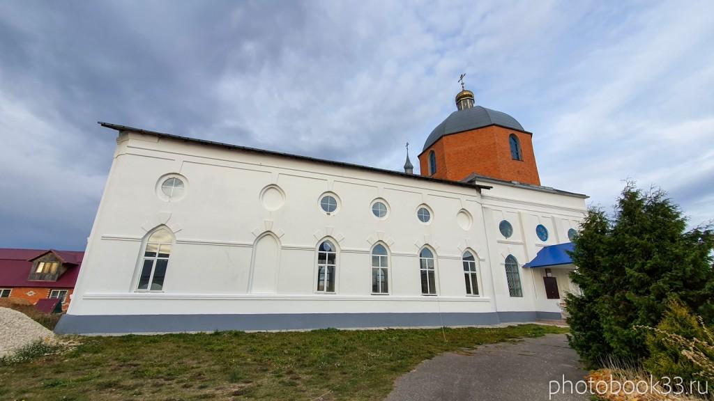 36 Бутылицы, Церковь Николая Чудотворца