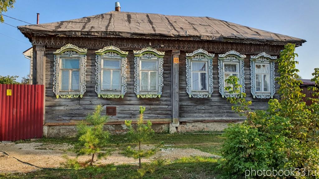 36 Деревянный дом в с. Стригино