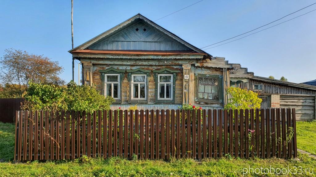37 Деревянный дом в с. Стригино