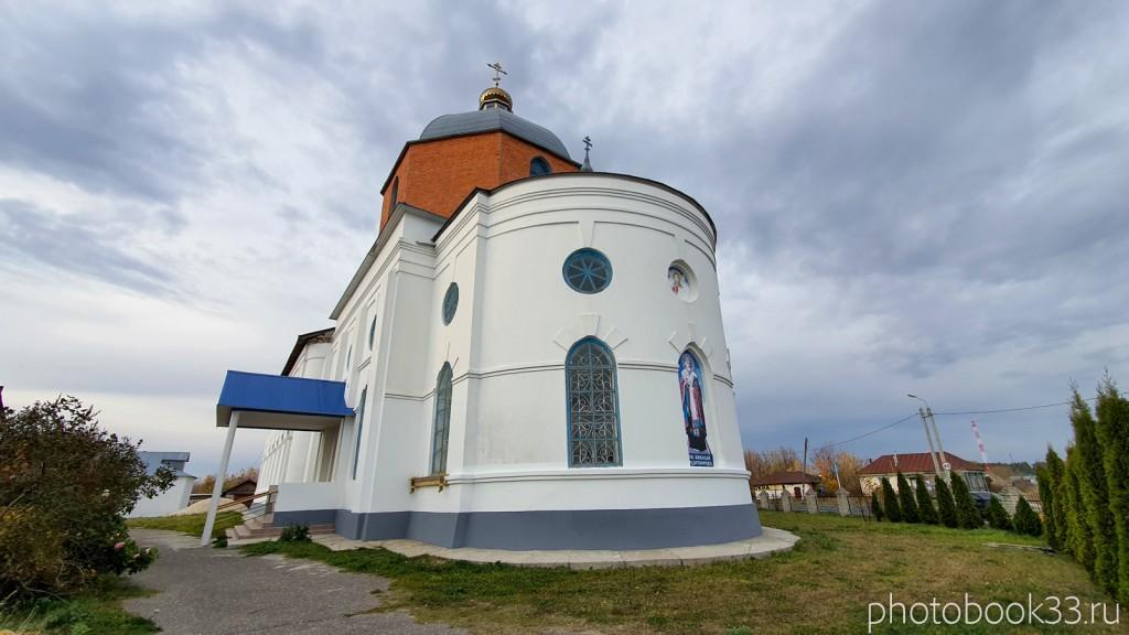 39 Бутылицы, Церковь Николая Чудотворца