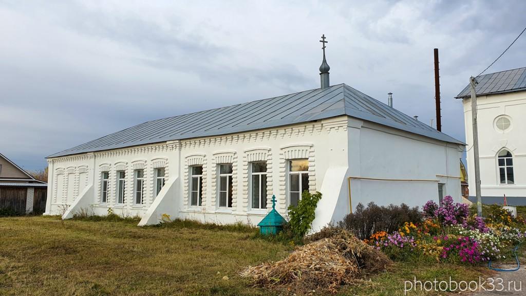 42 Строения на территории с церковью Николая Чудотворца, Село Бутылицы Меленковский район