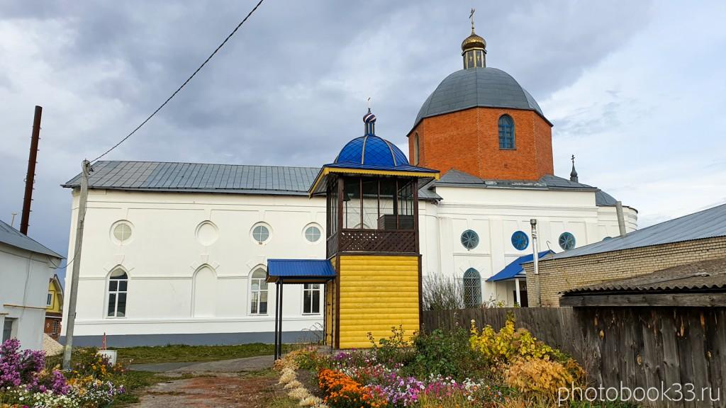 43 Бутылицы, Церковь Николая Чудотворца