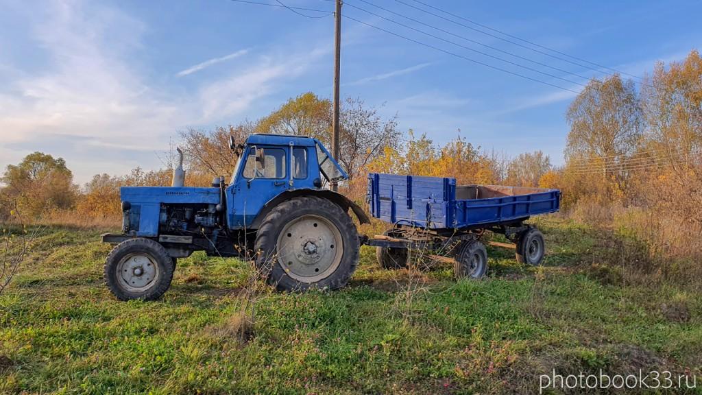 43 Трактор в селе Левино, Меленковский район