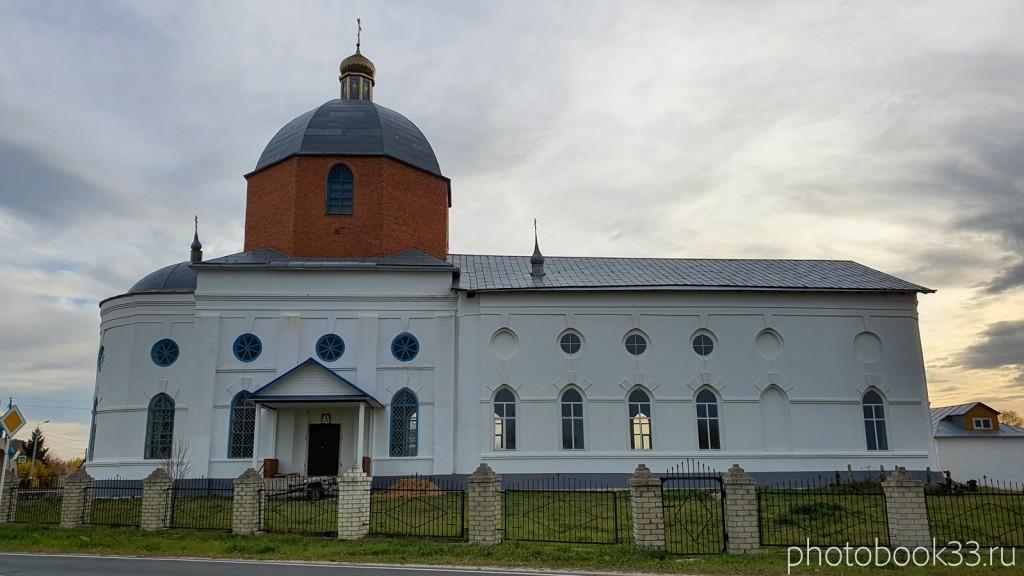 53 Бутылицы, Церковь Николая Чудотворца