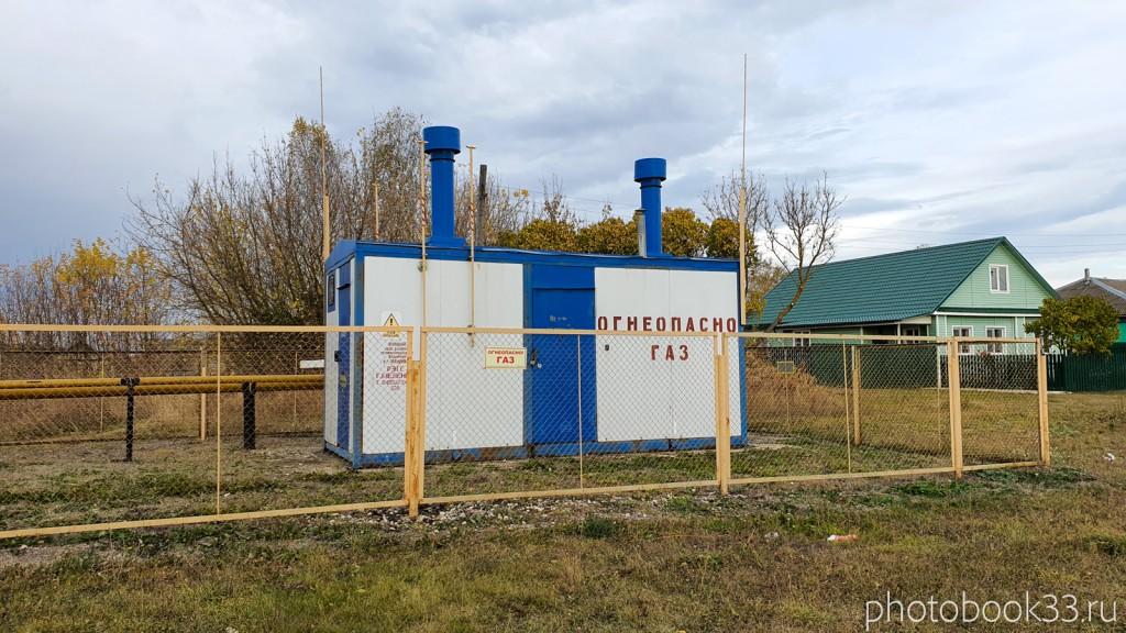 54 Газ в селе Бутылицы, Меленковский район