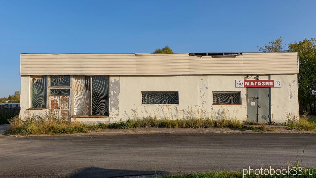 56 Бывший магазин в селе Стригино