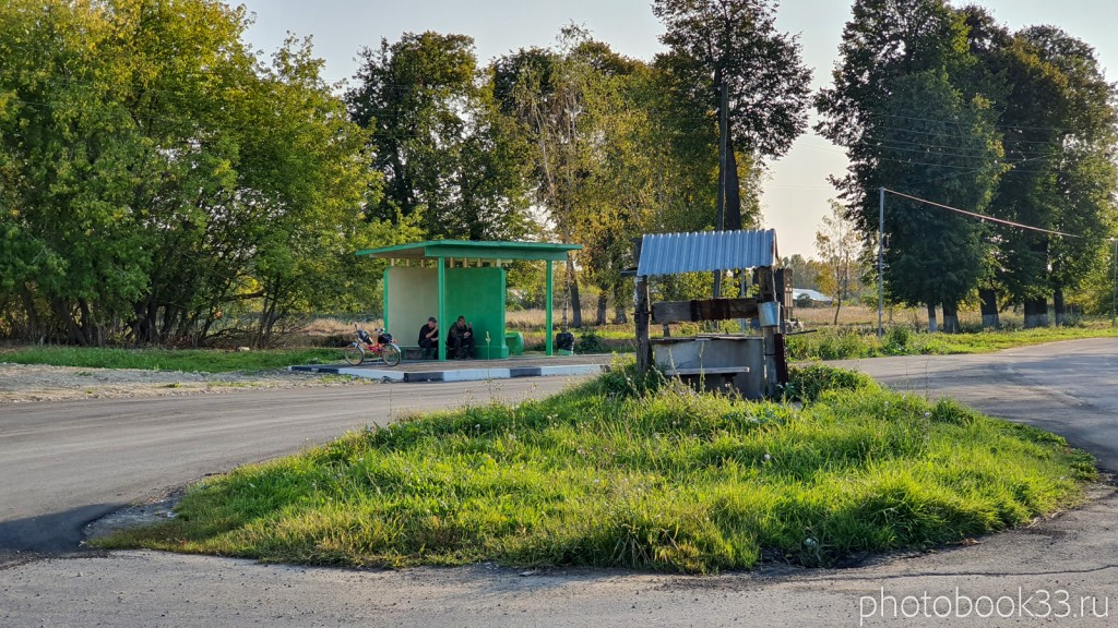 57 Автобусная остановка в селе Стригино, Муромский район