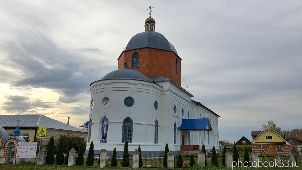 58 Бутылицы, Церковь Николая Чудотворца