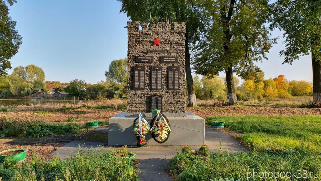58 Мемориал Великой Отечественной Войны. Погибшим воинам землякам. Село Стригино