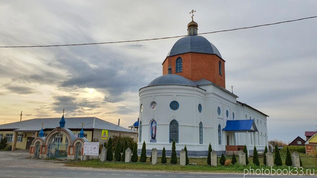 59 Бутылицы, Церковь Николая Чудотворца