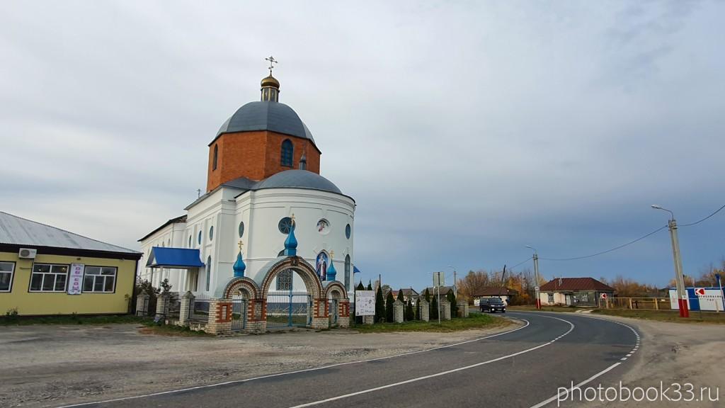62 Бутылицы, Церковь Николая Чудотворца