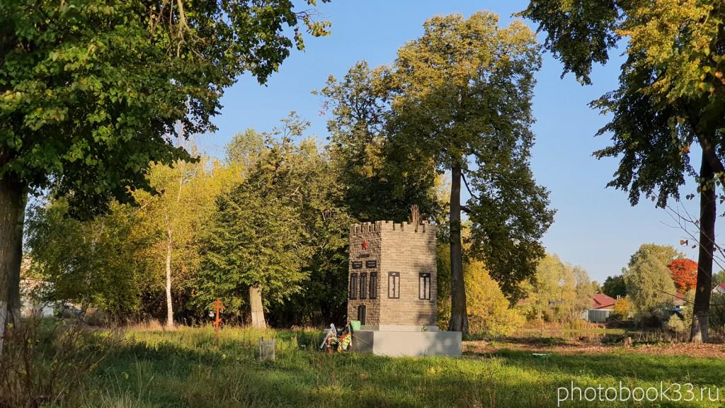 62 Мемориал Великой Отечественной Войны. Погибшим воинам землякам. Село Стригино
