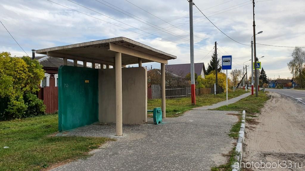 64 Автобусная остановка в селе Бутылицы, Меленковский район