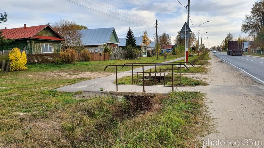 66 Благоустройство в селе Бутылицы, Меленковский район