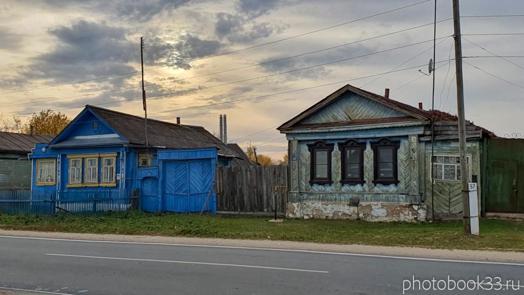 67 Деревянные дома в селе Бутылицы, Меленковский район