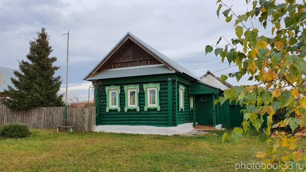 70 Деревянный дом в селе Бутылицы