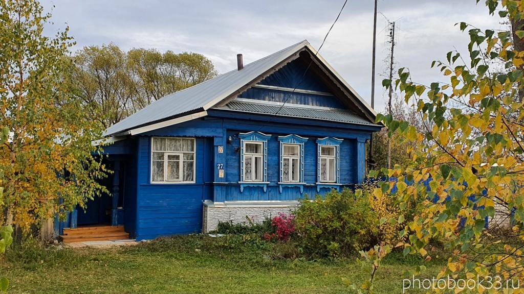 72 Осень в селе Бутылицы. Деревянный дом